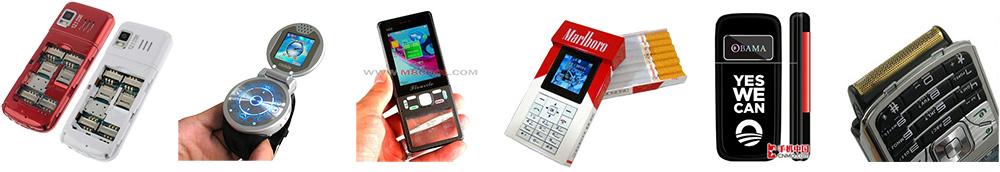 TPB_phones